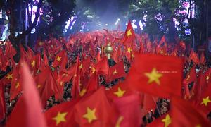 Chưa bao giờ Việt Nam có rừng cờ như đêm chiến thắng của U23