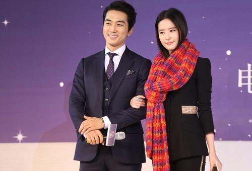 Song Seung Hun - Lưu Diệc Phi xác nhận chia tay