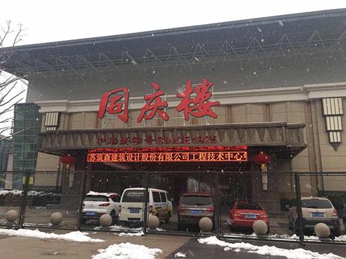 Mưa tuyết khiến CĐV lo lắng trận chung kết của U23 Việt Nam sẽ bị hoãn