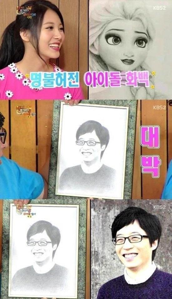 10 idol Kpop có tài hội họa khiến fan trầm trồ - 4