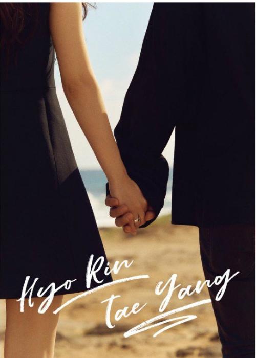 Thành viên Big Bang cưới vợ trước khi đi nghĩa vụ quân sự.
