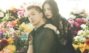 Tae Yang - Min Hyo Rin muốn đám cưới đẹp như phim 'Twilight'