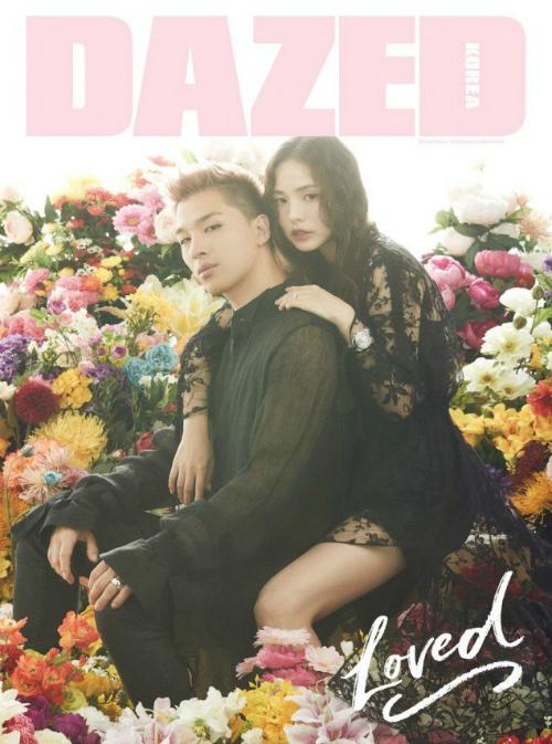 Cặp đôi sắp cưới tung ảnh chụp tạp chí.