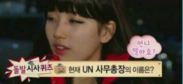 Suzy nhiều lần khiến khán giả ngán ngẩm vì mặt đẹp não rỗng - 1