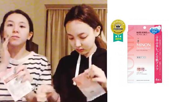 Bóc mác loạt son môi, mỹ phẩm dưỡng da của Na Yeon (Twice) - 6