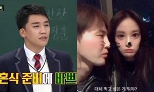 Seung Ri tiết lộ G-Dragon và Lee Joo Yeon không hề hẹn hò