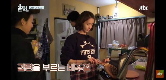 Yoon Ah chứng minh đẳng cấp quảng cáo khi tham gia show thực tế
