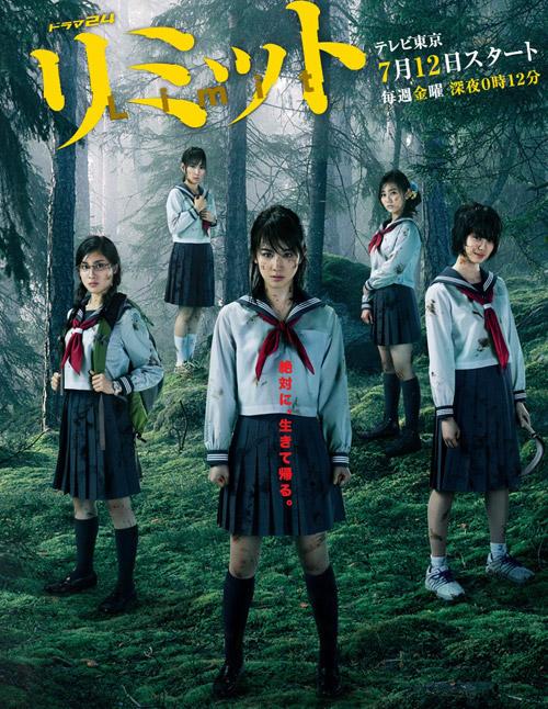 8 phim về học đường đầy ám ảnh của Nhật Bản - 3