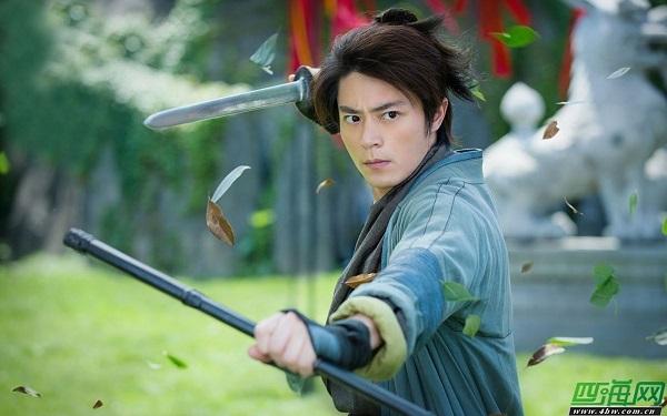 12 chòm sao là anh hùng nào trong tiểu thuyết kiếm hiệp Kim Dung? - 8