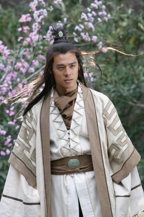12 chòm sao là anh hùng nào trong tiểu thuyết kiếm hiệp Kim Dung? - 6