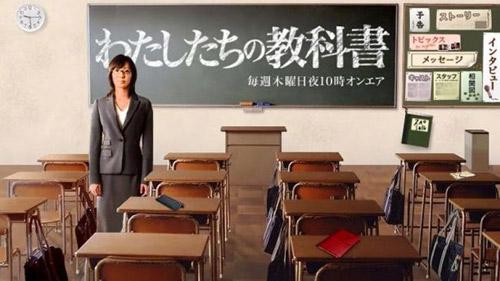 8 phim về học đường đầy ám ảnh của Nhật Bản - 6