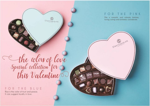 The Colors Of Love  Bộ sưu tập quà tặng chocolate valentine 2018.