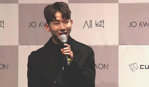 Jo Kwon phản pháo về scandal nhận bằng thạc sĩ bằng cửa sau