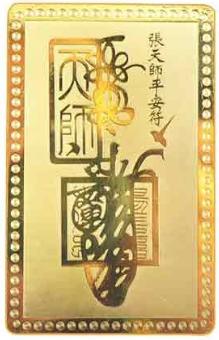Bói vui: Lá bài Trung Hoa nói gì về số phận của bạn? - 1