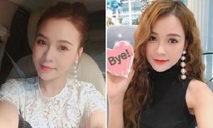 Vẻ đẹp của hot girl 2 triệu USD từng gây ồn ào khi đóng cặp với Trường Giang