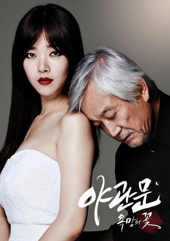 4 mỹ nhân trẻ đóng phim 17+ hot nhất Hàn Quốc - 11