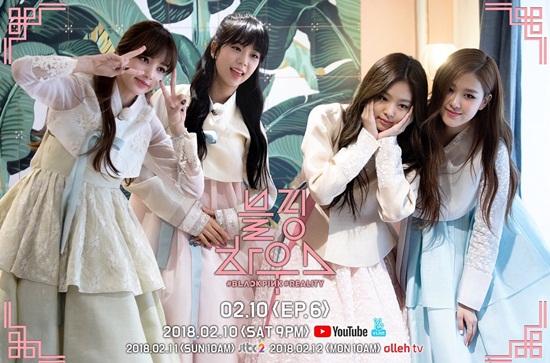 Trong chương trình thực tế riêng, Black Pink đã cùng mặc Hanbok, nấu những món ăn truyền thống và gửi lời chúc mừng năm mới đến khán giả.