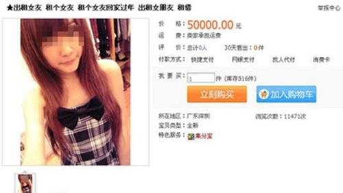 Dịch vụ cho thuê người yêu đắt khách dịp Tết ở Trung Quốc - 1