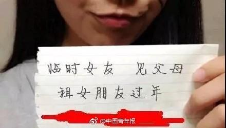 Dịch vụ cho thuê người yêu đắt khách dịp Tết ở Trung Quốc