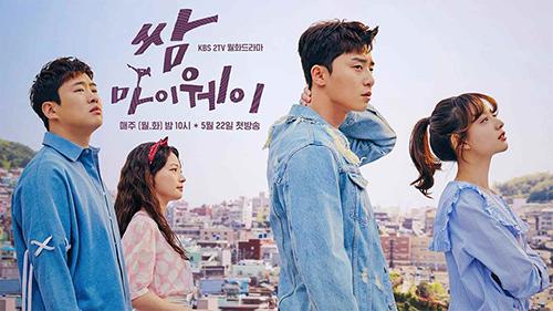 Điểm mặt 5 drama xuất sắc được đủ mọi giải thưởng trong 5 năm qua - 4