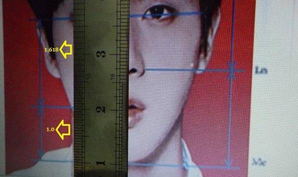 Nam idol sở hữu khuôn mặt hoàn hảo đáng kinh ngạc - 1