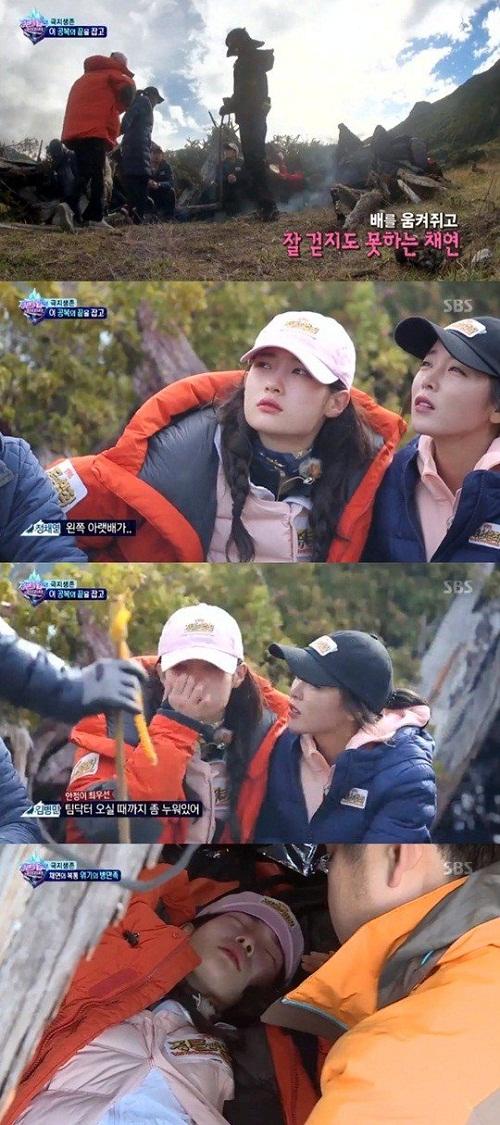 Nữ thần tượng ngã gục và bật khóc vì nhịn đói suốt 70 giờ đồng hồTrong suốt thời gian ấy, Jung Chae Yeon đã phải tìm kiếm thức ăn ở môi trường khắc nghiệt.