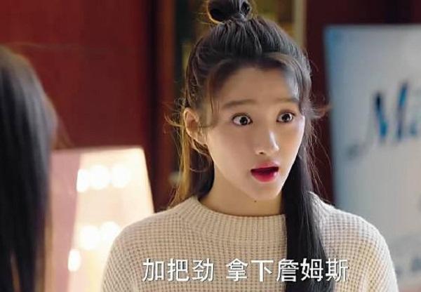 3 bộ phim Trung Quốc bị ném đá nhiều nhất năm mới - 6