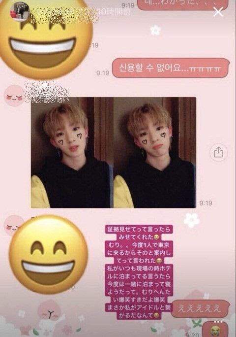 Cuộc hội thoại được đăng tải trên mạng với nội dung: Em không thể tin anh được. Sau đó, giọng ca của nhóm Romeo đã gửi hình ảnh của mình chưa qua chỉnh sửa cho fan nữ này.
