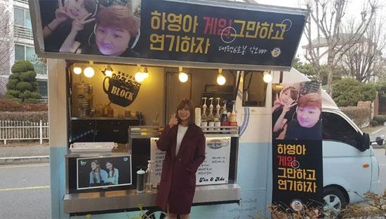 Điểm mặt những sao nữ Hàn là game thủ đích thực