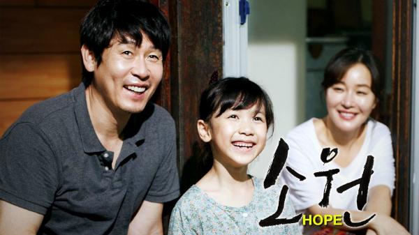 4 bộ phim Hàn lấy nước mắt người xem - 1