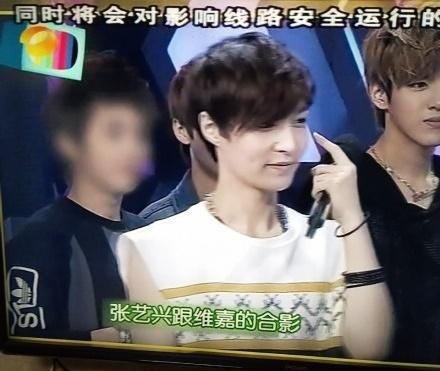 Fan dậy sóng khi đài truyền hình Trung Quốc làm mờ mặt các thành viên EXO - 1