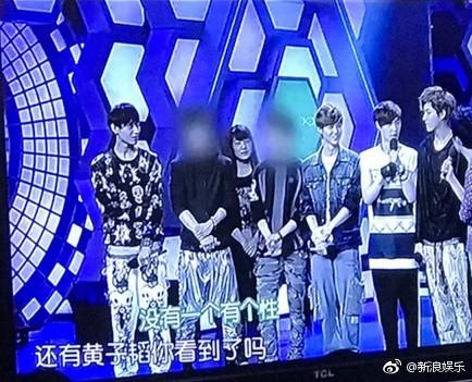 Fan dậy sóng khi đài truyền hình Trung Quốc làm mờ mặt các thành viên EXO, trừ Luhan, Tao và Kris - 2