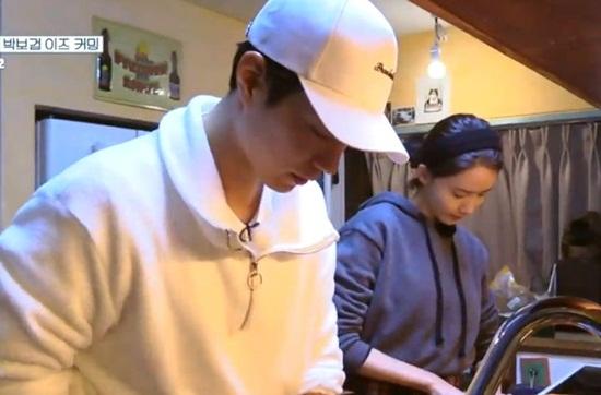 Yoon Ah và Park Bo Gum cùng làm việc.