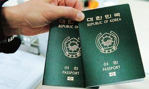 Người Hàn sướng rơn vì hộ chiếu có quyền lực nhất thế giới