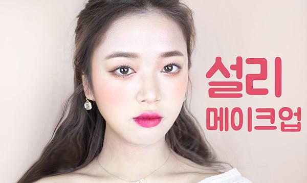 5 phù thủy trang điểm xứ Hàn thích idol nào biến được luôn thành người đó - 3