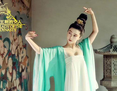 Tứ đại mỹ nhân nổi tiếng trong lịch sử Trung Quốc trên màn ảnh - 3