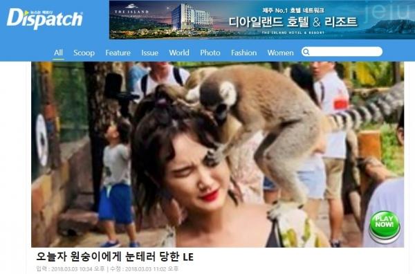 Báo Hàn đăng ảnh rapper cá tính của EXID bị vượn cáo tấn công tại Phú Quốc - 2