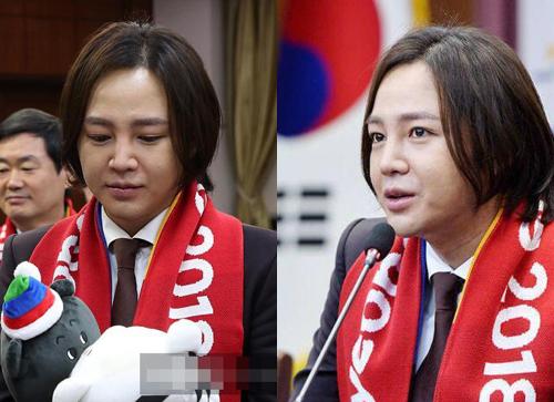 Bị chê béo như ông chú, Jang Geun Suk lột xác thành mỹ nam trong phim mới - 1