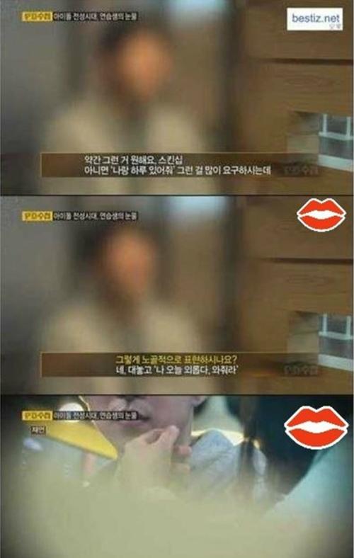 Câu chuyện phục vụ đại gia chấn động của nam thực tập sinh Hàn