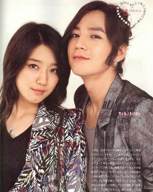 Park Shin Hye: Ngọc nữ hay cô nàng đa tình của Kbiz? - 4