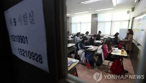 Hiện thực khắc nghiệt của cuộc sống học đường ở Hàn Quốc - 3