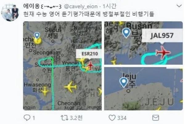 Hiện thực khắc nghiệt của cuộc sống học đường ở Hàn Quốc - 4