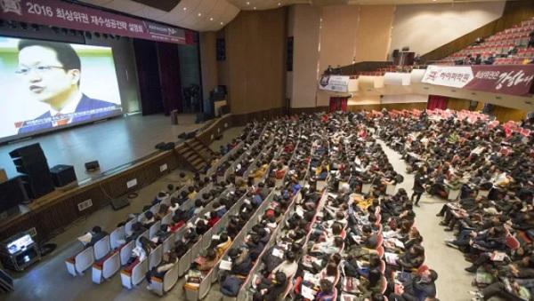 Hiện thực khắc nghiệt của cuộc sống học đường ở Hàn Quốc - 8