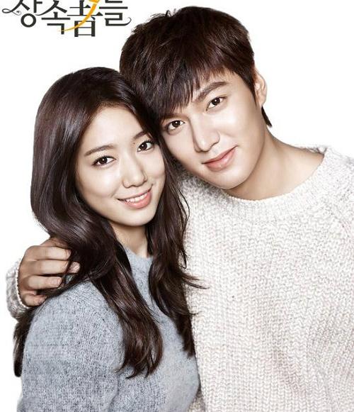 Park Shin Hye: Ngọc nữ hay cô nàng đa tình của Kbiz? - 5