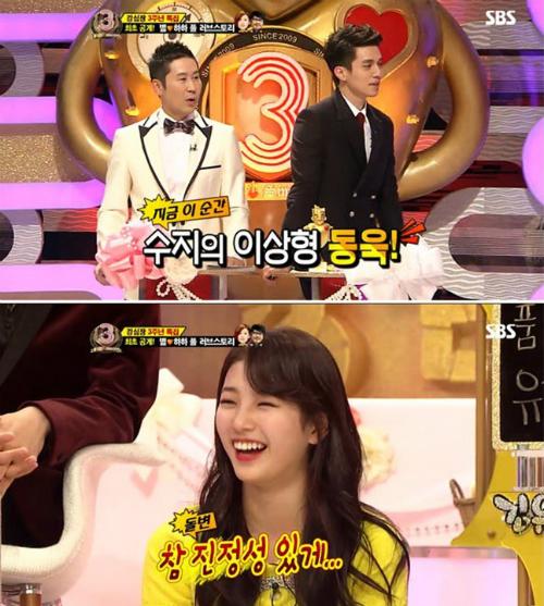 Suzy từng chọn Lee Dong Wook làm hình mẫu.