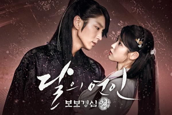 5 phim cổ trang lãng mạn nhất màn ảnh nhỏ xứ Hàn - 4