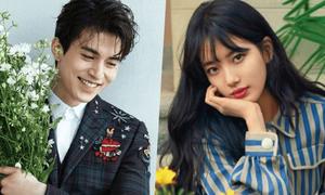 Lee Dong Wook và Suzy hẹn hò