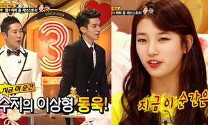Suzy từng 'tỏ tình' với Lee Dong Wook trên truyền hình