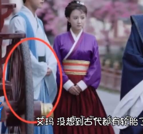 Nhặt sạn trong 2 bộ phim Hoa ngữ hot nhất hiện nay - 5