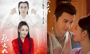 Nhặt 'sạn' trong 2 bộ phim Hoa ngữ hot nhất hiện nay
